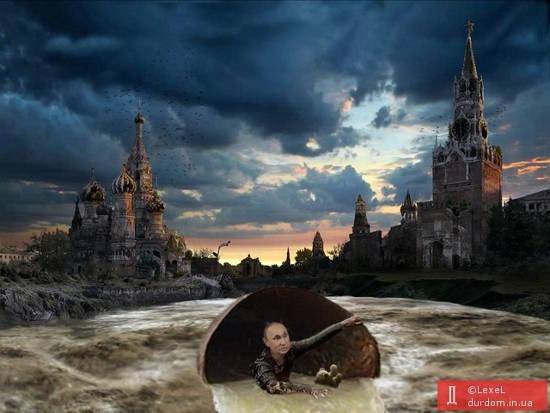 Як горів і занепадав Кремль (ФОТОЖАБИ) - фото 5