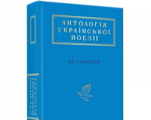 ТОП-5 українських книжкових новинок цієї весни - фото 4