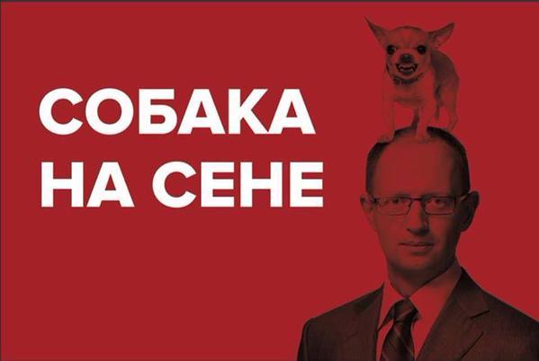 """""""Морковка в лоб"""": Як українці відреагували на звіт Яценюка - фото 10"""