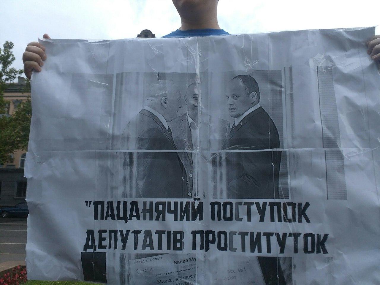 Goodbye МерікOFF: у Миколаєві вимагають від Порошенка звільнення голови ОДА - фото 1