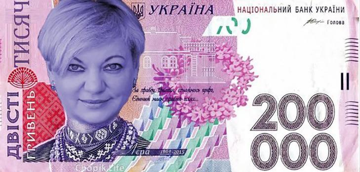 Як соцмережі вітають Гонтареву з двома роками на посаді Глави Нацбанка України (ФОТОЖАБИ) - фото 2