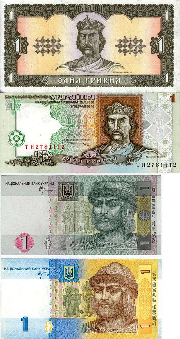 Сьогодні виповнилося 19 років національній валюті незалежної України - гривні - фото 1