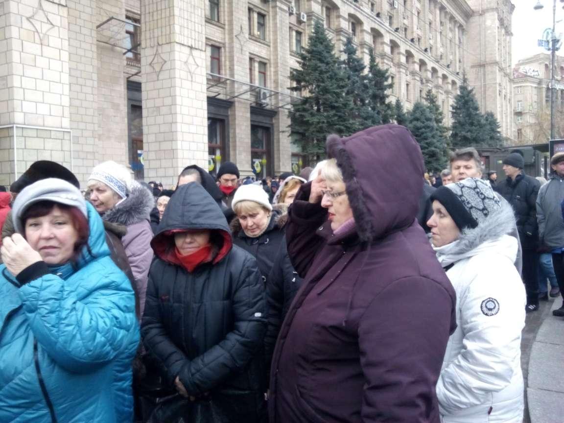 Під Раду стягують колони мітингуючих, - ЗМІ - фото 5