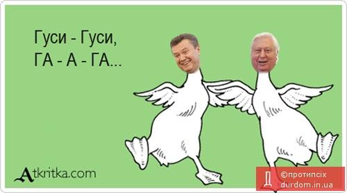 Вождь страусів і гроза вінків: Як правив і тікав Янукович (ФОТОЖАБИ) - фото 16