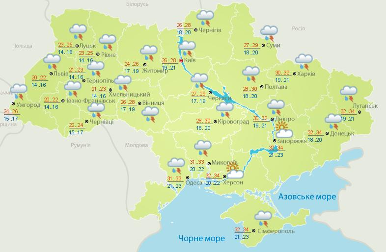 Синоптики обіцяють українцям 28 червня до 34 градусів тепла - фото 1