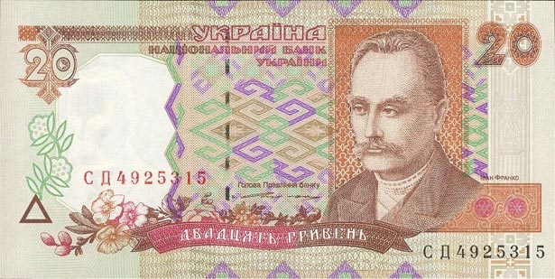 Сьогодні виповнилося 19 років національній валюті незалежної України - гривні - фото 5