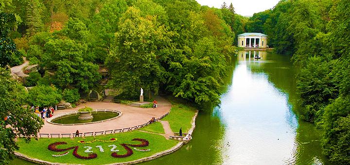"""""""Я люблю Україну"""": Милуйтеся прекрасною країною і отримуйте призи - фото 2"""