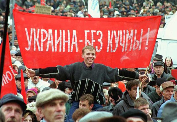 Чи варто чекати Четвертого Майдану, або Коротка історія майданів - фото 2