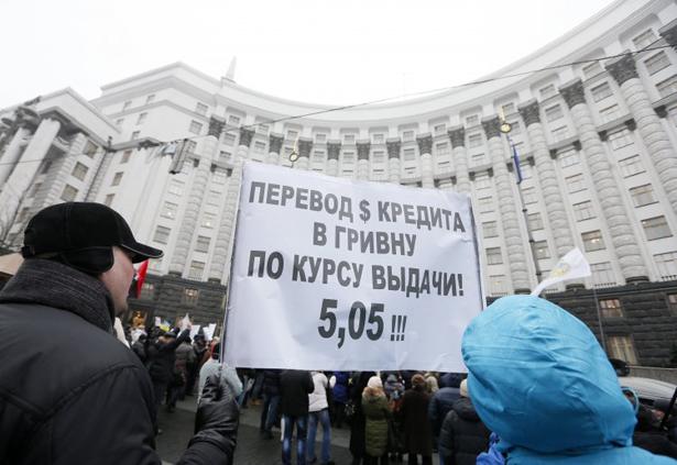 Чи варто чекати Четвертого Майдану, або Коротка історія майданів - фото 3