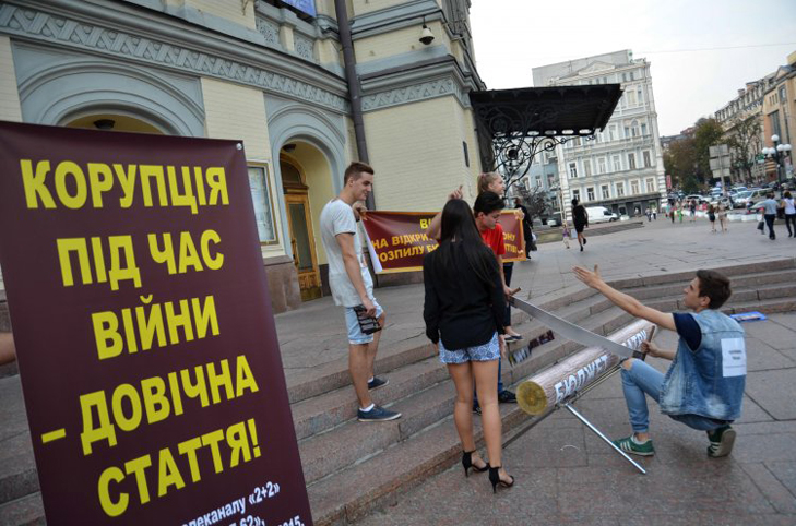 """Що змінилося після Майдану: великі """"зради"""" та """"перемоги"""" - фото 14"""