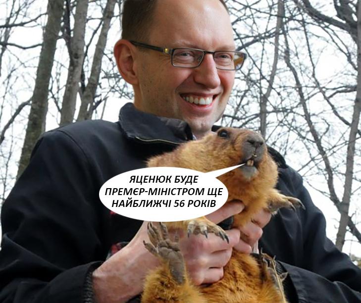 Як Яценюк не хоче іти у відставку (ФОТОЖАБИ) - фото 3