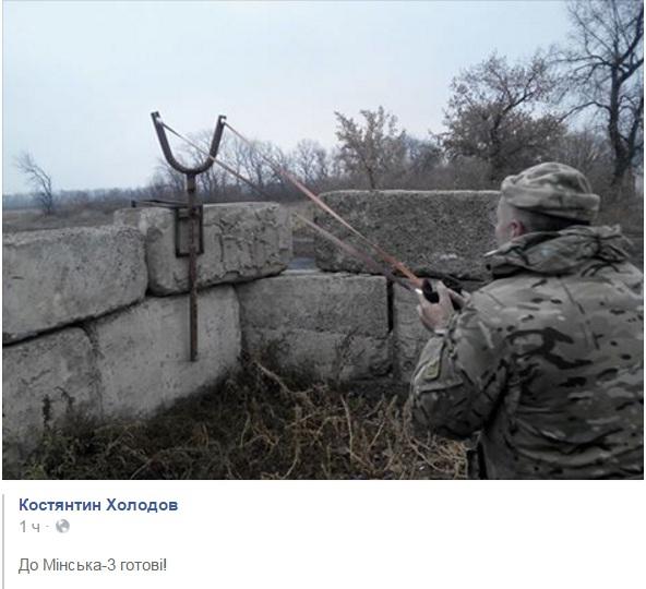Армійські софізми-2 (18+) - фото 2