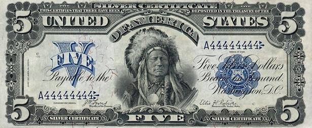 """6 липня """"народився"""" долар (фото) - фото 2"""