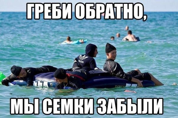 Пити і хамити: ТОП-11 приколів про російських туристів - фото 7