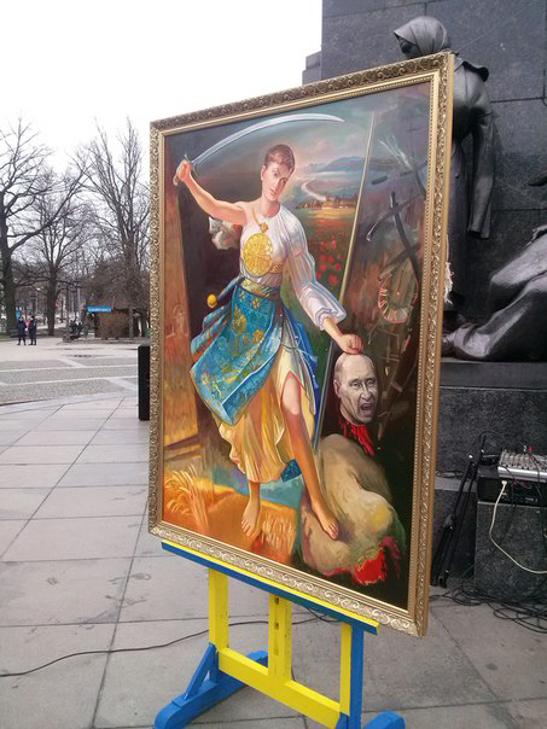 День Героя: Надії Савченко - 35 - фото 25