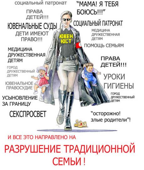 """Як роспропаганда """"вмовляє"""" українців бити малюків - фото 7"""