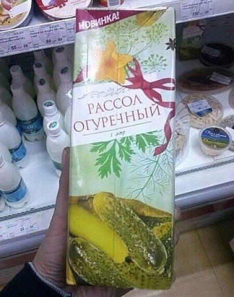 """С ситуацией вокруг """"Укртранснафты"""" должен разобраться Кабмин, - депутат Кононенко - Цензор.НЕТ 6087"""