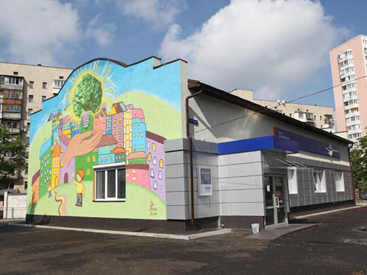Каталог муралів Києва. Частина 3 - фото 42