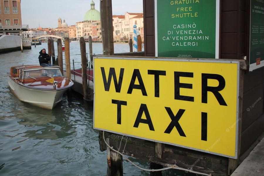 Подорож до їжачків і дороге бібікання: ТОП-10 цікавинок і приколів про таксі - фото 3