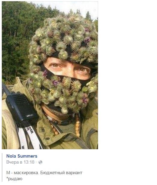 Армійські софізми - 17 (18+) - фото 14