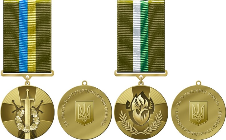 Порошенко заснував медалі за участь в АТО (ФОТО) - фото 1