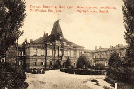Як виглядали архітектурні об'єкти Вінниці століття тому - фото 3