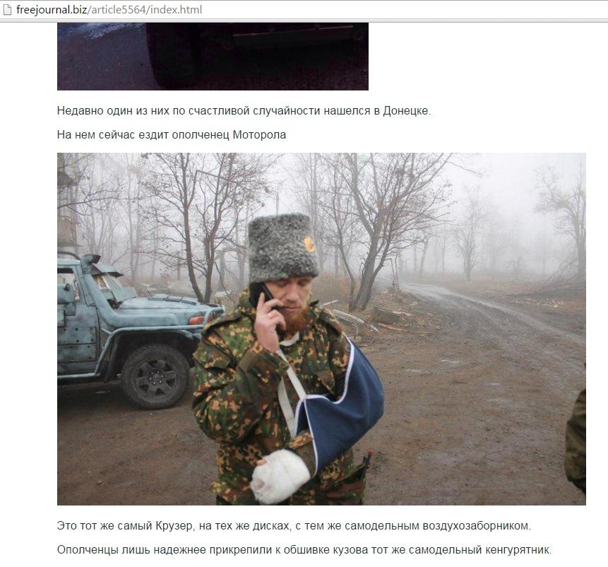 Всі злочини Росії, що встала з колін. Частина ІI. Донбас - фото 26