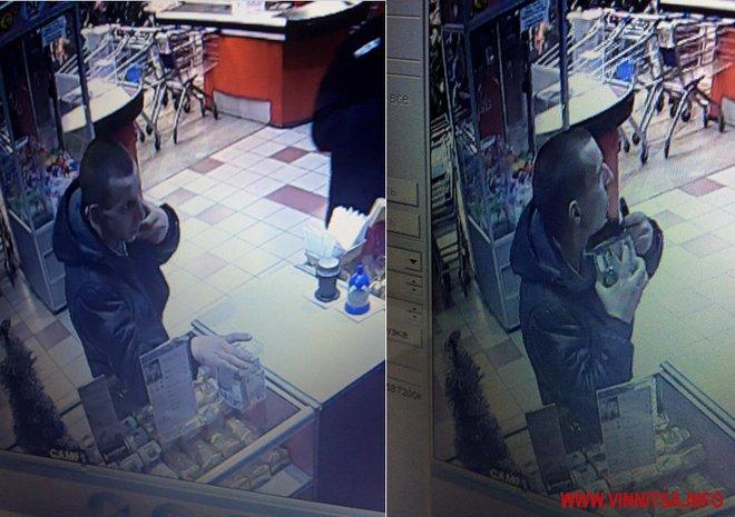 У Вінниці грабіжник вкрав гроші для онкохворої дитини - фото 2