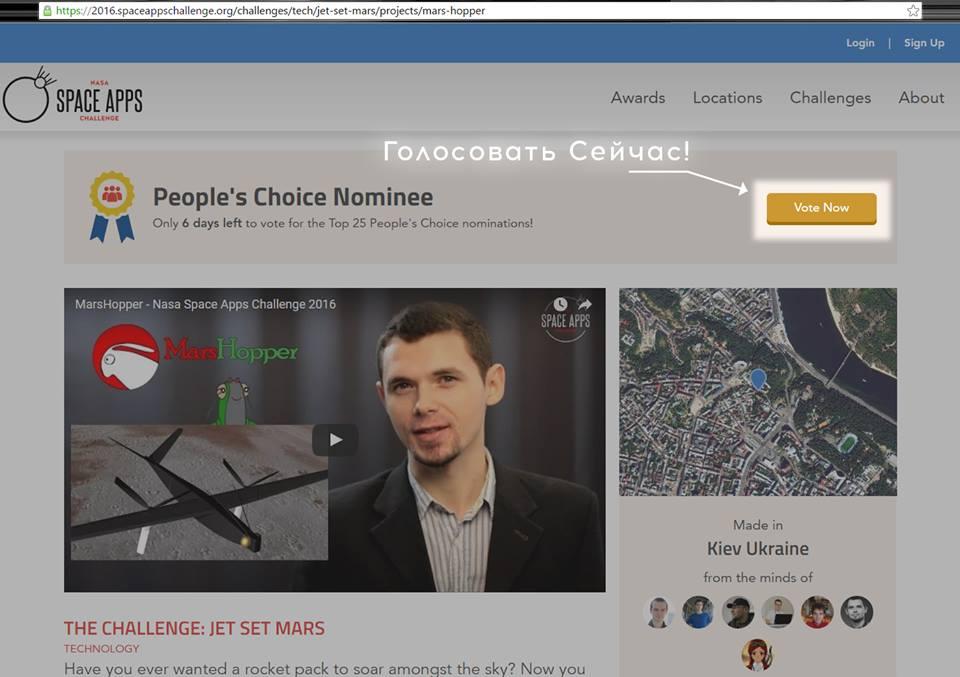 Як українці здивували Nasa космічною комахою - фото 4