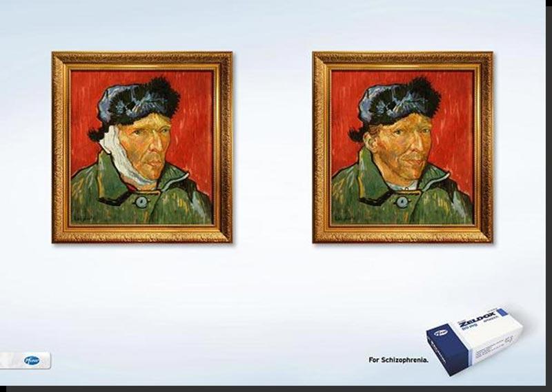 Вухо Ван Гога у мистецтві - фото 5