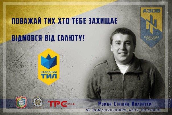 Вінничан закликають відмовитись від салютів на Новий рік - фото 1