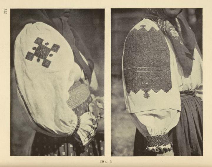 Якы вишиванки носили гуцули сто років тому - фото 2