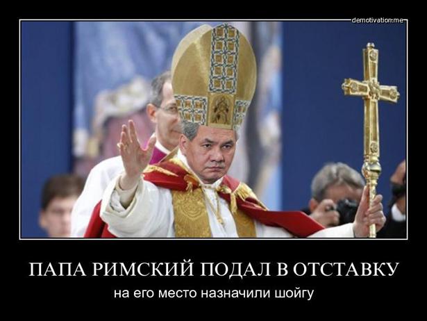 Сьогодні найвідомішому тувінцю Росії - Шойгу 60 років (ФОТОЖАБИ) - фото 6