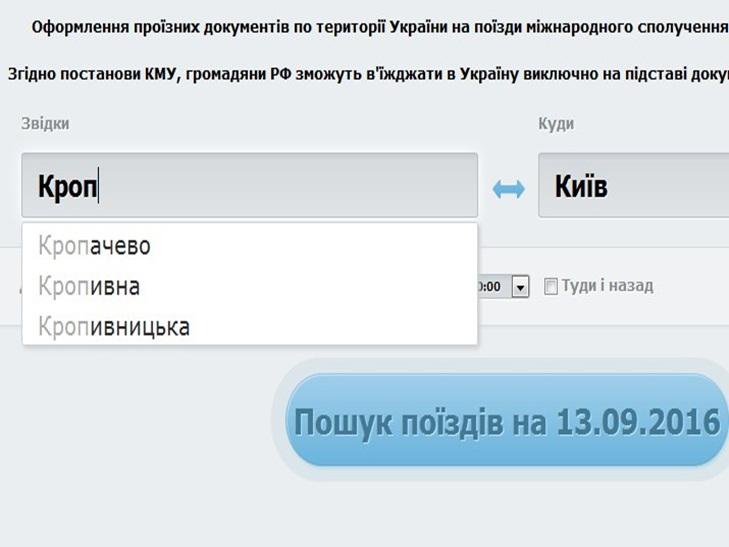 Кому й досі Кропивницький око ріже, а Кіровоград - радує - фото 1