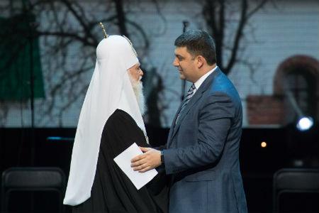 Гройсман привітав Патріарха Філарета з 50-річчям служіння на Київській кафедрі - фото 1