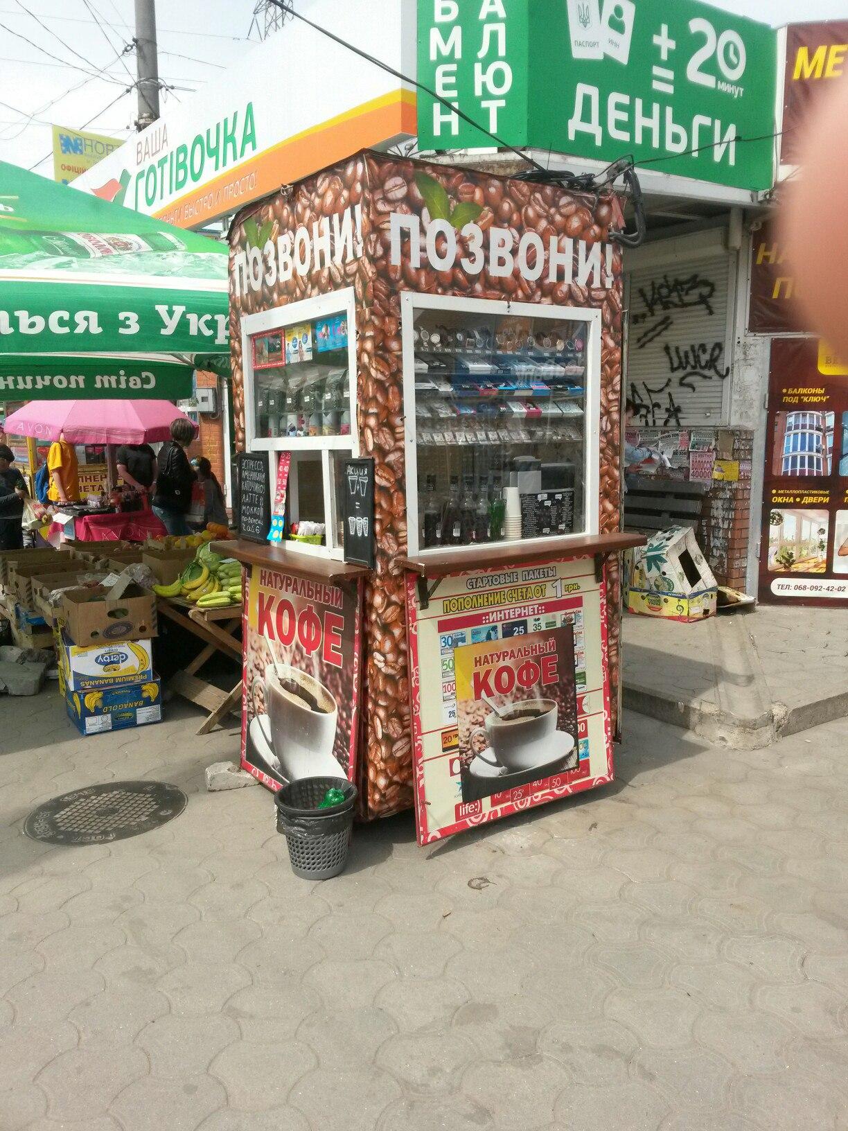 http://mk.depo.ua/ukr/nikolaev/u-mikolaevi-pratsivniki-budok-viyshli-na-piket-pid-meriyu-19052016102200