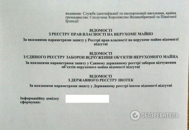 Путінолюб Філліпс має квартиру в Одесі - фото 1