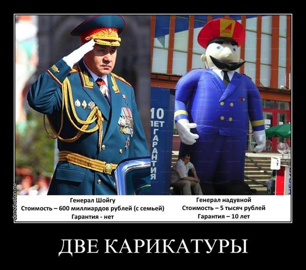 Сьогодні найвідомішому тувінцю Росії - Шойгу 60 років (ФОТОЖАБИ) - фото 7