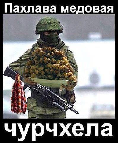 """""""Земля обєтоватная"""": Окупаційний словничок кримського бандерівця - фото 5"""