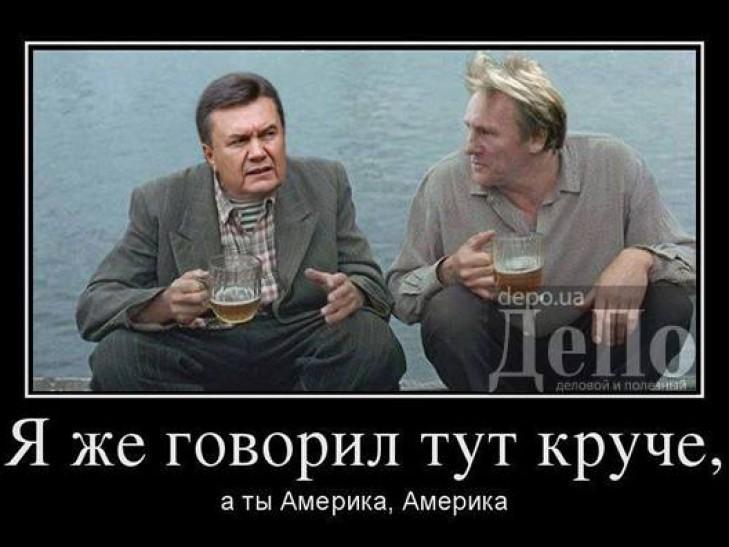 Янукович (ФОТОЖАБИ) - фото 7