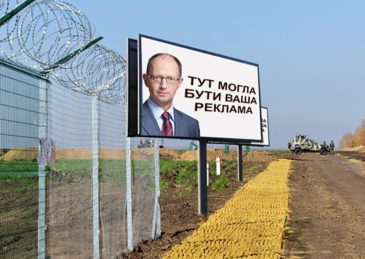 Чим запам'ятається другий уряд Яценюка - фото 3