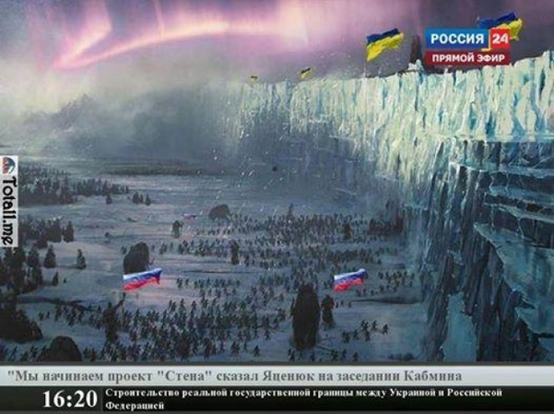 Яценюк та стіна з Росією (ФОТОЖАБИ) - фото 9