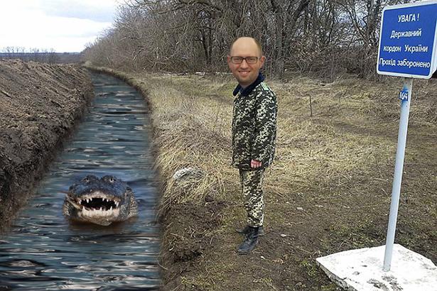 Яценюк та стіна з Росією (ФОТОЖАБИ) - фото 5