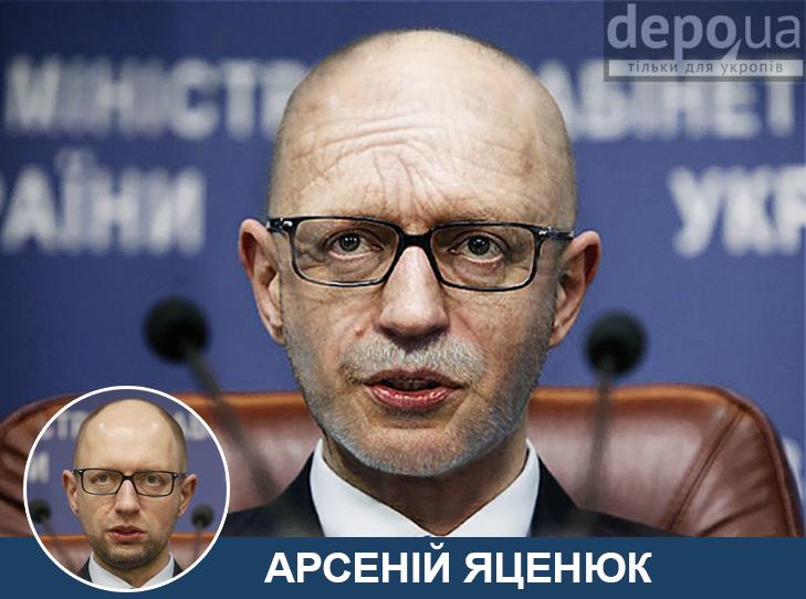 Україна 2036. Як виглядатиме український Кабмін (ФОТОЖАБИ) - фото 5