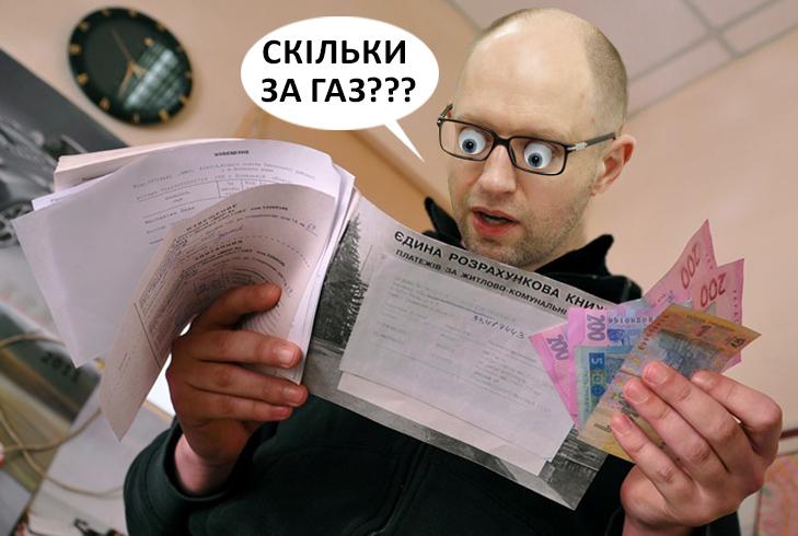 Що буде робити Яценюк у відставці (ФОТОЖАБИ) - фото 2