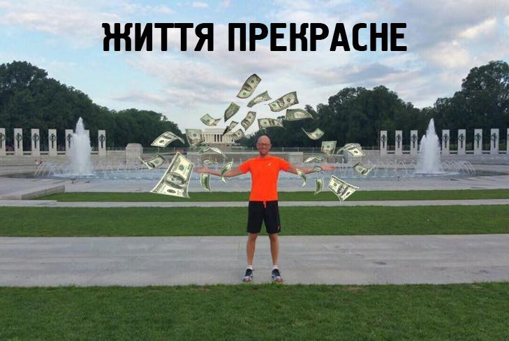 Як Яценюк махає українцям руками з Вашингтону (ФОТОЖАБИ) - фото 1