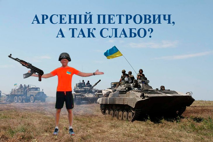 Як Яценюк махає українцям руками з Вашингтону (ФОТОЖАБИ) - фото 3