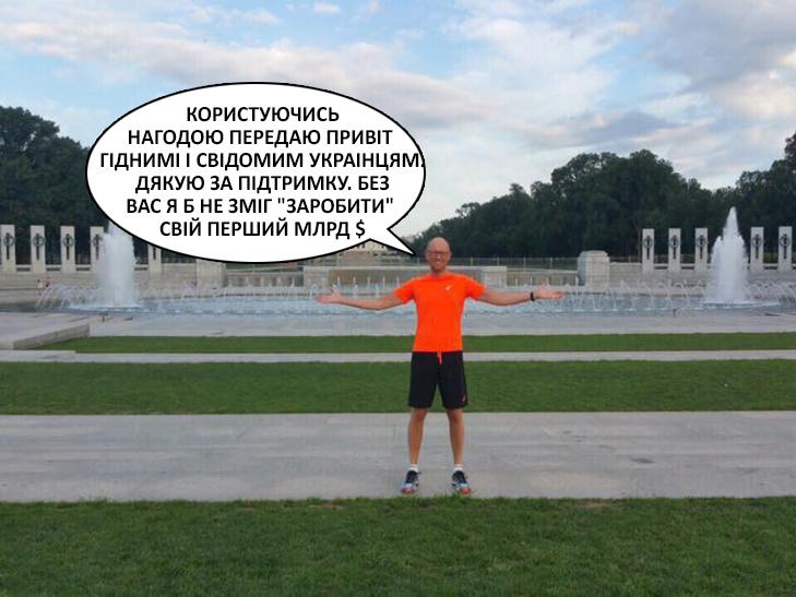 Як Яценюк махає українцям руками з Вашингтону (ФОТОЖАБИ) - фото 5