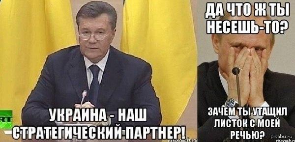 Янукович (ФОТОЖАБИ) - фото 2