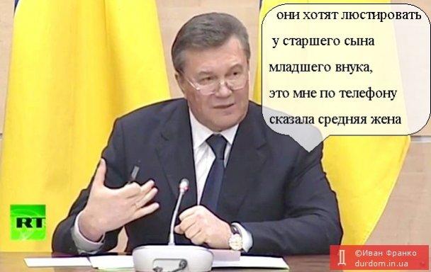 Янукович (ФОТОЖАБИ) - фото 3